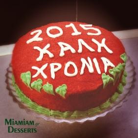 Βασιλόπιτα Mascarpone - Red Velvet Cake